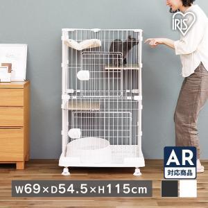 ケージ 猫 ゲージ キャットケージ 猫のゲージ ミニキャットケージ PMCC-115 (猫用品 アイリスオーヤマ 送料無料) オシャレ おしゃれ|wannyan