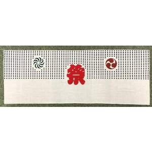 豆絞り手ぬぐい「紺・獅子毛・巴・赤祭」祭り手拭いの定番
