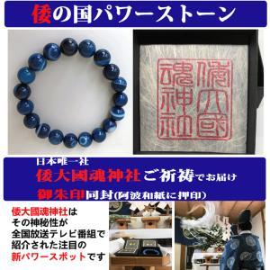 素材:藍紋メノウ 10mm(±0.5mm) 腕周り:約腕周り:14cm 16cm 18cm ※手首周...