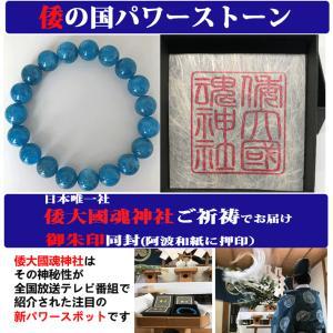 素材:ネオンブルーアパタイト 10mm(±0.5mm) 腕周り:14cm 16cm 18cm  ※手...