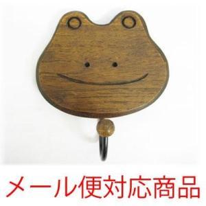 (カエルフェイス ワンポイント 壁掛けフック)カエル 置物 カエル グッズ 雑貨(バリ雑貨 アジアン雑貨)風水にもおすすめのカエルの置物(かえる wanon333