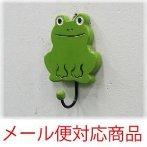 (カラー お座りカエル ワンポイント 壁掛けフック)カエル 置物 カエル グッズ 雑貨(バリ雑貨 アジアン雑貨)風水にもおすすめのカエルの置物(か wanon333