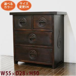 (文様取っ手4引出し 電話台 W50 D28 H50)アジアン家具 チェスト アジアン 和風(収納 テレフォンスタンドファックス台 サイドテーブル|wanon333