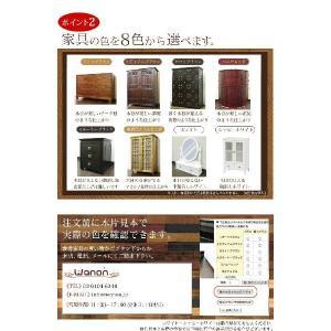 (金物飾り観音扉 クローゼットW80 D60 H130)アジアン家具 ハンガーラック ワードローブ キャビネット アジアン  中国家具 和風(収納|wanon333|05