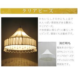 ・ペンダントライト かわいい ポンポン 子供部屋 照明 led電球対応 led 照明器具 天井照明 子供部屋照明  北欧 姫系 リビング ライト|wanon333|03
