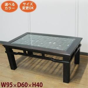 アジアン家具 格子アジアンローテーブルD60《W:95×D:60×H:40》アジアン家具 テーブル アジアン ローテーブル コーヒーテーブル シノ|wanon333