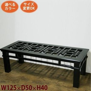アジアン家具 格子ガラスローテーブルW125《W:125×W:50×H:40》アジアン家具 テーブル アジアン ローテーブル シノワ 机/シノア|wanon333