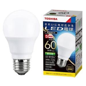 東芝 LED電球 E-26 60W相当(昼白色)LED電球のE-26 昼白色。(一般電球60W形相当 led 天井照明 ledライト)LED電球 wanon333