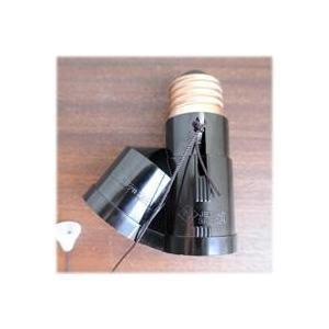 分岐ソケット 2号新国民ソケット E26口金 プルスイッチ付照明器具 電設資材 パーソナル 配線器具 ペンダントライト 取り付け簡単 1灯式 2灯 wanon333