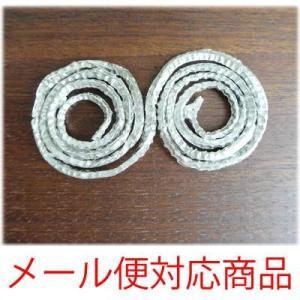 錫製のフラワースタンドメール便発送できます 一輪挿し 花立て 花台 置物 インテリア小物 インテリア雑貨 フラワースタンド 錫製品 錫100%製(|wanon333