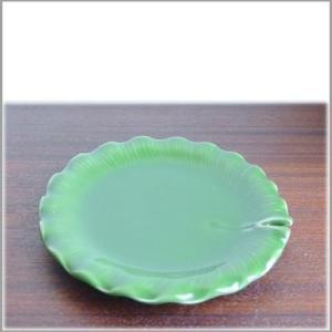 ロータスリーフトレイ S(食卓を彩るお洒落なお皿。(アジアン雑貨 ロータスリーフ 蓮の葉 トレイ 陶器 キッチン用品 食器 皿 小皿 デザートプレー|wanon333