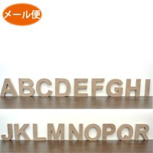 高さ5.5cmのMDF製アルファベットプレート (A〜R) メール便発送できますアルファベット オブジェ エンブレムやプレート 表札にもなるアルフ|wanon333