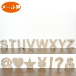 高さ5.5cmのMDF製アルファベットプレート (S〜Z/その他記号)メール便発送できます(アルファベット オブジェ 木製 ブロック インテリア|wanon333