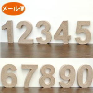 高さ5.5cmのMDF製 カッティング数字 (1〜0)メール便発送できます数字 ナンバー MDF製 オブジェ エンブレムやプレート 表札 カッティ|wanon333