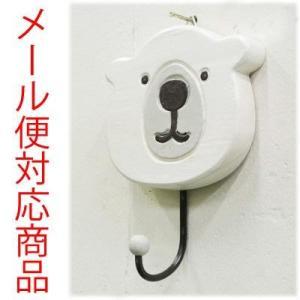 カラー白熊のワンポイントフックメール便発送できます 思わずにっこり 壁掛け フック ウォールフック くまグッズ キーフック インテリア雑貨 アジア|wanon333