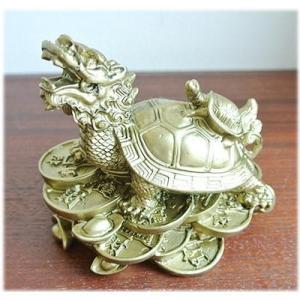 財運UPレジン製の銭龍亀の置物龍 ドラゴン 龍の置物 龍の小物 ドラゴンの置物 干支 辰 置物 雑貨 インテリア アジア 中国 和 風水 十二支 縁起 wanon333