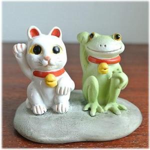 (招きネコと招きカエル)カエル 置物 コポーやカエル グッズ 雑貨(バリ雑貨 アジアン雑貨)風水にもおすすめのカエルの置物(かえる 蛙 フロッグ) wanon333