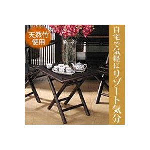 バンブー折り畳みテーブル(45cm×45cm コンパクト アジアン 家具 リゾート ローテーブル 折りたたみ ベトナム 竹 和風 バンブー バリ|wanon333