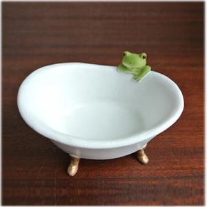 (お風呂を待つ カエル)カエル 置物 コポーやカエル グッズ 雑貨(バリ雑貨 アジアン雑貨)風水にもおすすめのカエルの置物(かえる 蛙 フロッグ) wanon333