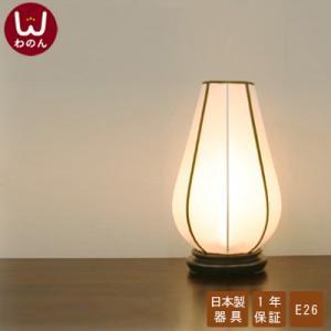 (ロータス S フロアランプ)フロアライト アジアン 照明 間接照明 送料無料 おしゃれ かわいい ランプ ベッドサイド 寝室 テーブルライト(テ wanon333
