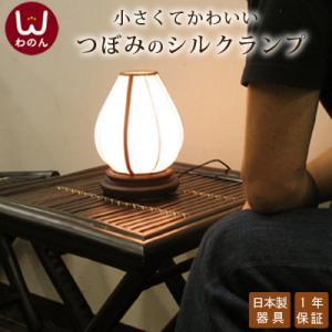 アジアン フロアランプ フロアライト ロータス SS 間接照明 おしゃれ かわいい ランプ ベッドサイド 寝室 テーブルランプ 照明器具 照明 ラ wanon333
