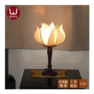 ロータス フラワー S+ウッドスタンドSアジアン 和 ベトナム 雑貨 シノア 中国 フロアスタンド スタンド照明 フロアライト ランプ インテリア wanon333
