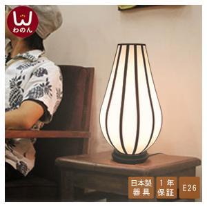 (ロータス M フロアランプ)フロアライト アジアン 照明 間接照明 おしゃれ かわいい ランプ リビング 照明器具 ライト led LED ロー wanon333