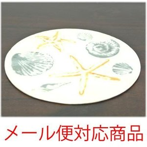 ヒトデと貝殻柄ラウンドカピスコースター(メール便発送できますヒトデ スターフィッシュ 貝殻 雑貨 置物 カピス貝 コースター アジアン雑貨 ハワイ|wanon333