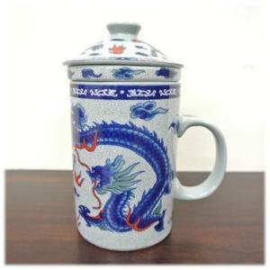 (茶漉し付マグカップ[龍&鳳凰])茶漉しと蓋付きで気軽にティータイム(中国茶器 フタ付 大きい 茶こし付きマグカップ 和 台湾 アジアン雑貨 お土産|wanon333