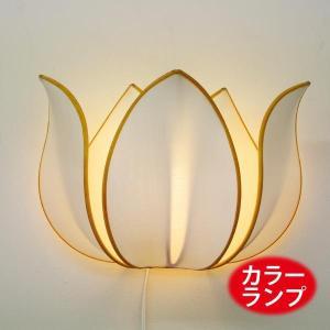 すぐに出荷できるカラーランプロータスフラワー壁掛け照明アジアン 和 アジアンからベトナム 雑貨 シノア 中国にもあうブラケット ライト ランプ イ|wanon333