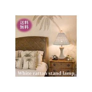 ラタンオルオルスタンドランプ(寝室や洋室にもおススメなナチュラルな雰囲気。ハワイアン アジアン フロアスタンド テーブルライト トロピカルなフロア wanon333