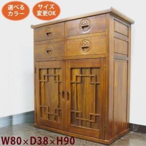 (格子観音扉+文様4引き出し チェスト W80 D38 H90)アジアン家具 チェスト アジアン 和風(収納 サイドボード リビングボード タンス wanon333