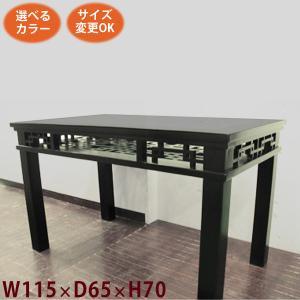 アジアン家具 テーブル ダイニングテーブル アジアン(格子 棚付 ガラス W115 D65 H70)ダイニング 無垢(天然木 アンティーク 完成品|wanon333