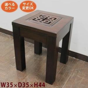 透かし格子スツール《W:35×D:35×H:44》(アジアン家具 スツール 木製 補助椅子 玄関 ベンチ オットマン 李朝家具 ベトナム 和風 木|wanon333