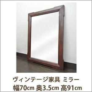 ヴィンテージ家具 ミラー《W:70×D:3.5×H:91》セミアンティーク シノワズリ/シノワな壁掛け ミラー 鏡 (鏡 シノワズリーな壁面の壁面|wanon333