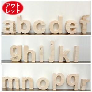 アウトレット価格木製アルファベット小文字オブジェ (a〜r)高さ7cmから(アルファベット オブジェ 木製 ブロック インテリア 置物 おしゃれ|wanon333