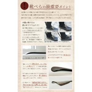 アウトレットでも保証付き万が一折れた場合でも無料交換します。アウトレットD級品高級木材 紫檀製ロング靴べらセット靴べら ロング スタンド(木製)お wanon333 11