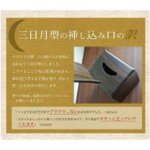 アウトレットでも保証付き万が一折れた場合でも無料交換します。アウトレットD級品高級木材 紫檀製ロング靴べらセット靴べら ロング スタンド(木製)お wanon333 13