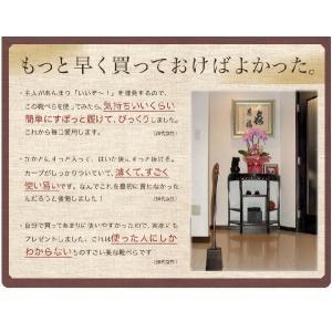 アウトレットでも保証付き万が一折れた場合でも無料交換します。アウトレットD級品高級木材 紫檀製ロング靴べらセット靴べら ロング スタンド(木製)お wanon333 04