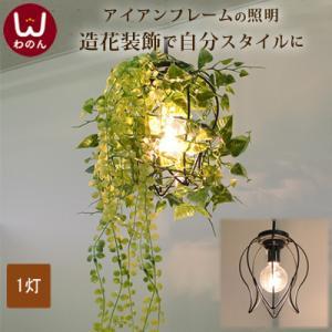 ペンダントライト led の詳細情報サイズ直径:約17cm×高さ:約21cm (天井からシェード下ま...