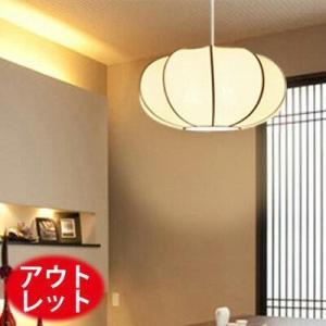 アウトレット品質Aランク1〜3灯まで選べる楕円L ペンダントライト(ペンダントライト ペンダントランプ 照明器具 天井照明 おしゃれ かわいい リ|wanon333