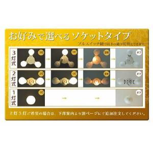 アウトレット品質Aランク1〜3灯まで選べる楕円L ペンダントライト(ペンダントライト ペンダントランプ 照明器具 天井照明 おしゃれ かわいい リ|wanon333|05