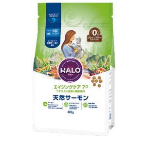 HALO ハロー  猫 シニア7+ ヘルシーサーモン グレインフリー 400g