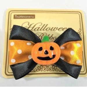 (キャッシュレス 還元店) 送料無料「サンプル付き」 ハロウィン リボン かぼちゃ オレンジ 髪飾り...