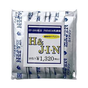 乳酸菌 JIN ジン 15包 Premium H&J・I・N 動物用 食品 ペット用 ドッグ...