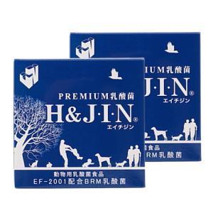 乳酸菌 JIN ジン 30包【2箱セット】 Premium H&J・I・N 動物用 食品 ペ...