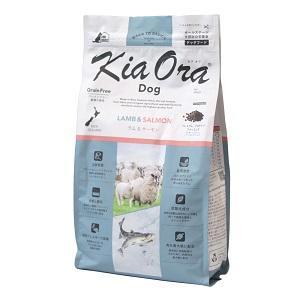 キアオラ 犬用ラム 900g AL0