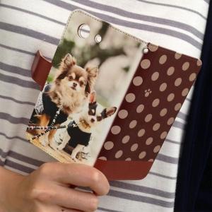 100機種以上に対応!お気に入り写真から製作☆手帳型スマホカバー iphone/Android/らくらくスマートフォン|wanpla
