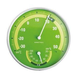 温湿度計 O-310 グリーン|wansaca