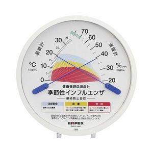 季節性インフルエンザ感染防止目安温度計 TM-2584|wansaca